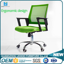 Office Furniture Task Swivel Mesh Chair Office Mesh Chair Computer Chair