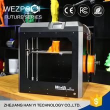 Easy operation lower price efficient printing 3d printer consumer