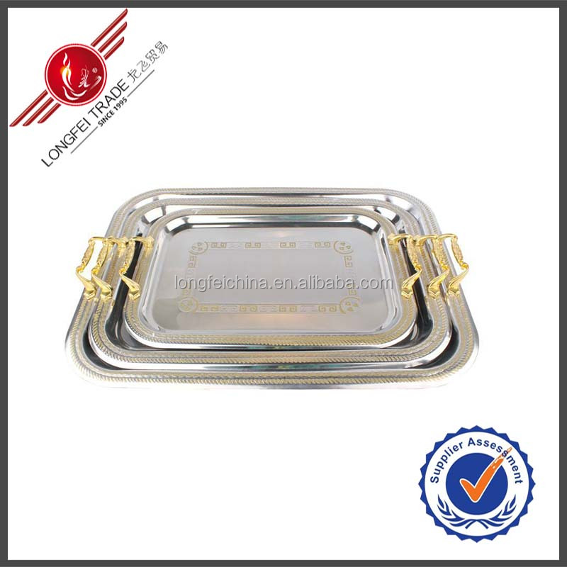 Wholesale Stainless Steel Rectangular Serving Tray