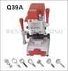 Wen Xing key duplicating machine for china high security Q39A key copy used automatic machine
