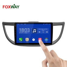 FOXWAY wholesale all in one car stereo for honda crv