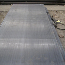 High Manganese Steel Hardoxs 500 Wear Resistant Steel Plates Supplier