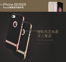 Original ROCK Royce Series Ultra Slim TPU+PC Back Case Armor Cover For iPhone SE/5(Without Holder) PR-112