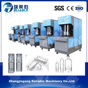 Small Blow Moulding Machine For PET Bottle Manufacturing Plant