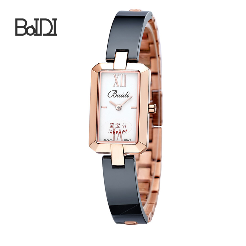 BAIDI wide varieties blue face watches BD-71139