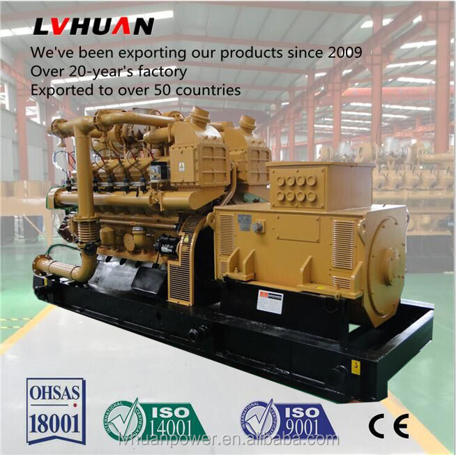 CHP cogenerator electricity power generation biomass generator price