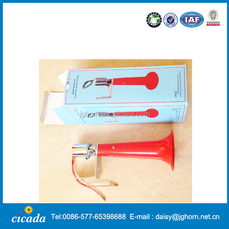 12V 24V free Whistle sound air horn