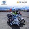JH600BJ 600cc wholesale china motorcycle brand jialing motorcycle