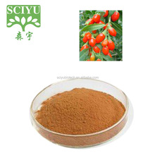 Polysaccharide PASS KFDA TEST 100% natural product Goji Berry Extract Powder