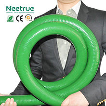 NEETRUE suction and discharge hose