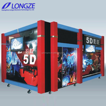 Best Full Hd Galactic Force Shooting Game High Stable Quick Pay Back Shooting Equipment 7D Simulator Cinema