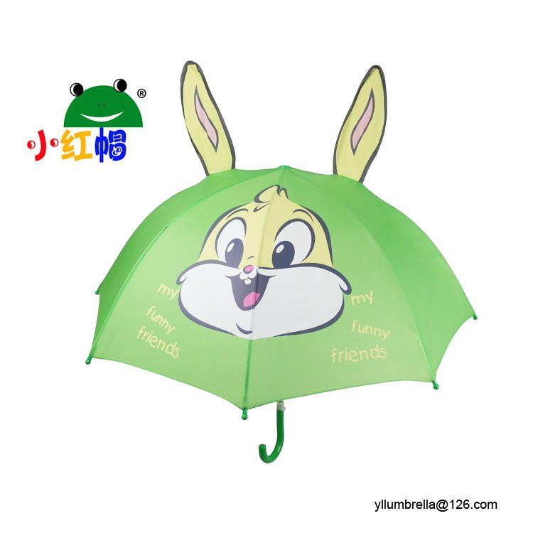 logo printed mini toy umbrella customized