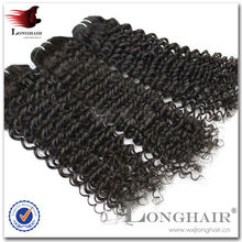 #2 Color Jet Black Virgin Brazilian Hair Extensions