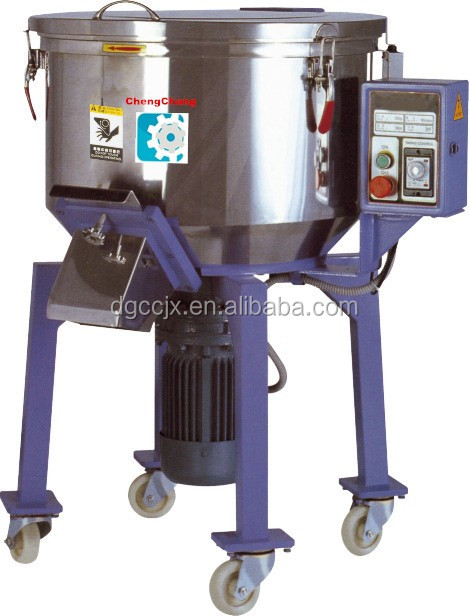 industry dry powder mixer price flour mixing machine plastic color mixer