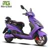 cheap pedal mopeds/electro scooter for sale electric scooter street legal(DM-13)