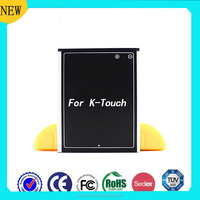 2000mAh TBT9701 mobile phone battery For K-Touch S5 E88 T91 kis 1 T810 W95 S5T