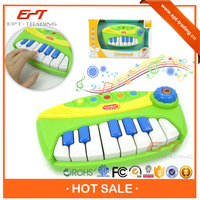 Intellect musical instrument electric piano keyboard with try me function