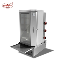 Chuangyu 2800PA 35KW Electric Shawarma Chicken Barbecue Machine For Sale