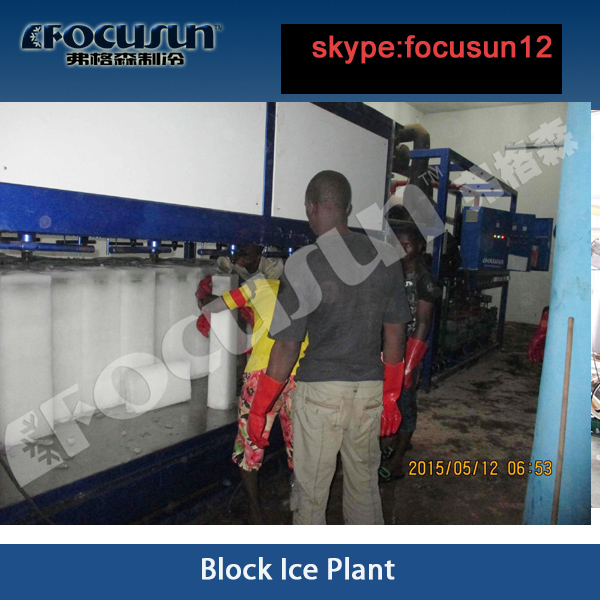 PLC controller automatic block ice making machine air cooled condenser 50hz 60hz