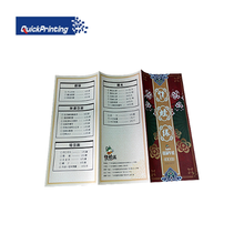 Offset printing catalogue / leaflet / manual printing