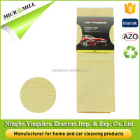 Car chamois leather cleaning cloth