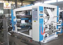 water transfer printing machine prices