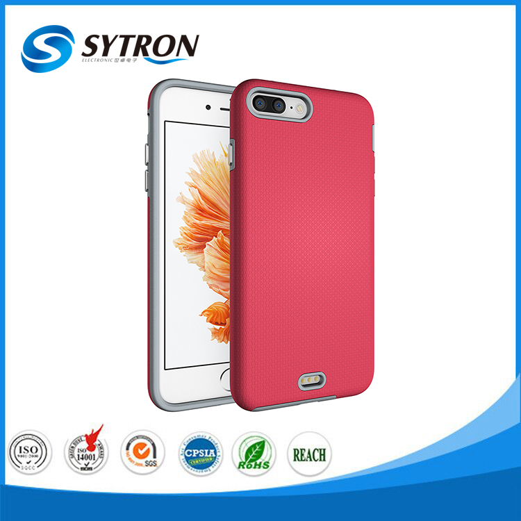 Shockproof Skid-resistant Case For Iphone 7 hybrid phone case