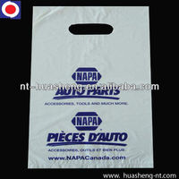 cloth plastic bag holder with customized logo