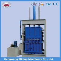 waste paper baler machine/rice husk compress baler machine