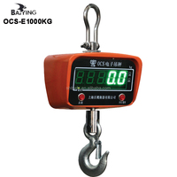 1000kg/2200lb lead-acid battery operated counting and weighing machine