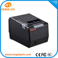 reception EPOS win10 beautiful thermal label printers