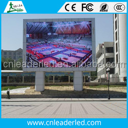 Leader outdoor led advertising screen price p8 led display