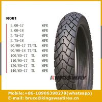 China Durable Quality 130/90-15 Motorcycle Tubeless Tire