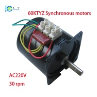 60mm diameter Reversible all metal gear 220v/14w/30rpm AC synchronous motor,ac motor,gearbox motor