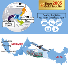 Logistics freight forwarder cargo company agent shipping service rate from china to malaysia