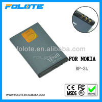 High mah rechargeable cell phone battery for Nokia BP-3L