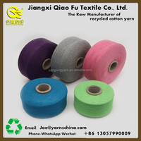 65% recycled cotton 35% polyester cotton yarn for bed sheet