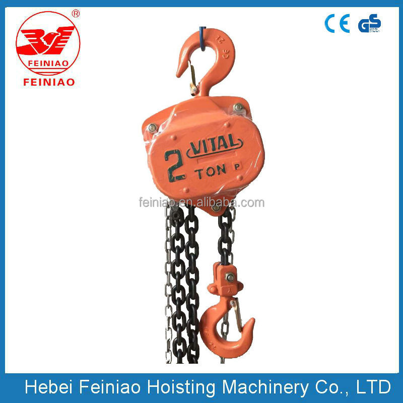 VT Type Chian Block/ 1Ton 2 Ton Hand Chain Block/Specifications of Chain Block