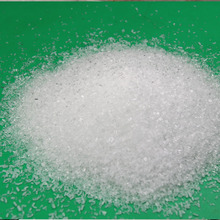 Pharmaceutical grade EP USP Heptahydrate Magnesium sulfate, Magnesium Sulphate