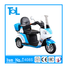 Handicapped 500w 48v smart three wheel motorcycle scooter
