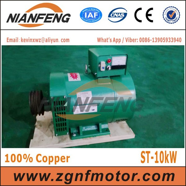 Factory price, 10kW single phase generator alternator