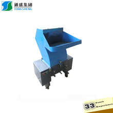 waste film crushing machine plastic crusher for recycling full automatic abs plastic crusher
