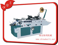 TY320 High Efficient Envelope Adhesive Paper Sticking Machine
