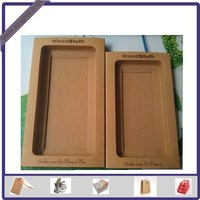 Wholesale Printed Cardboard Corrugated Paper Shipping Box