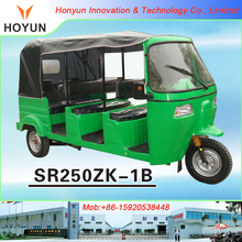 Hot sale in Ghana Tanzania Uganda Cameroon Congo Mali Philippines SR250ZK-1B complete closed Passenger Tricycle