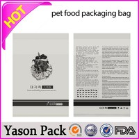 Yason insemination catheter production tomato paste packaging aluminium foil bags for cosmetics