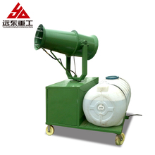 petrol engine agricultural sprayer price