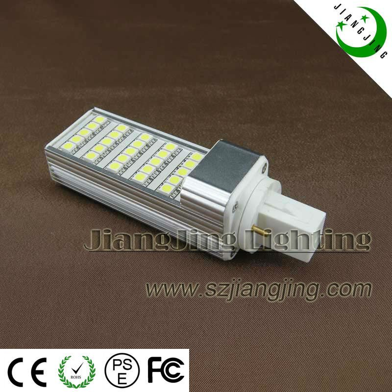 g24 Plug In Night Light 7w