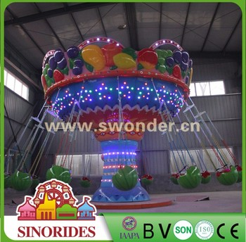 Mini entertainment chair rides watermelon flying swing rides for kids in Sinorides