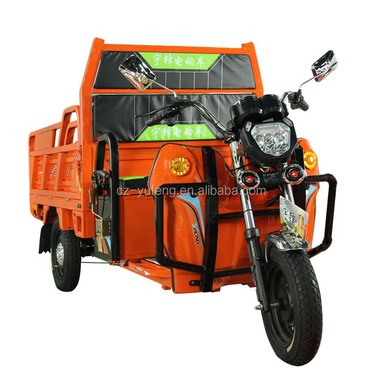 high quality cargo electric rickshaw Yufeng ,made in China 2016
